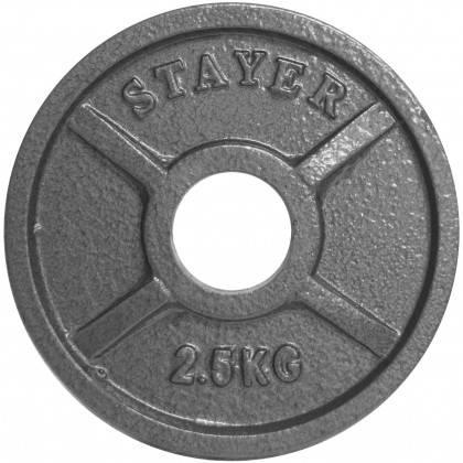 Obciążenie żeliwne olimpijskie Stayer Sport  1,25 - 25 kg,producent: STAYER SPORT, photo: 3