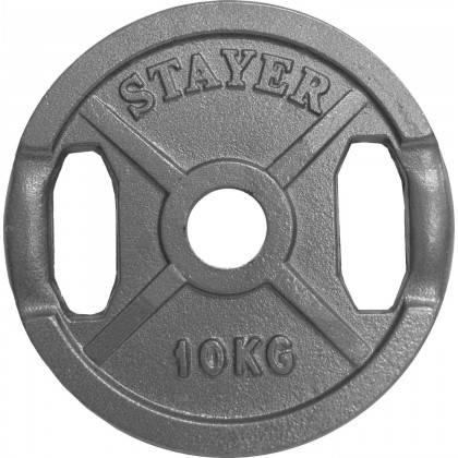 Obciążenie żeliwne olimpijskie Stayer Sport  1,25 - 25 kg,producent: STAYER SPORT, photo: 5