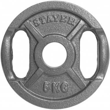 Obciążenie żeliwne olimpijskie Stayer Sport  1,25 - 25 kg,producent: STAYER SPORT, photo: 4