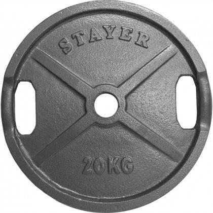 Obciążenie żeliwne olimpijskie Stayer Sport  1,25 - 25 kg,producent: STAYER SPORT, photo: 7