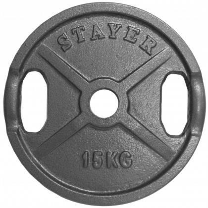 Obciążenie żeliwne olimpijskie Stayer Sport  1,25 - 25 kg,producent: STAYER SPORT, photo: 6