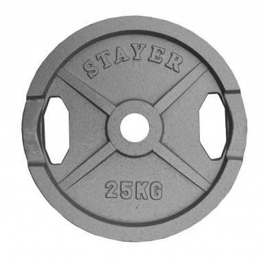 Obciążenie żeliwne olimpijskie Stayer Sport  1,25 - 25 kg,producent: STAYER SPORT, photo: 8