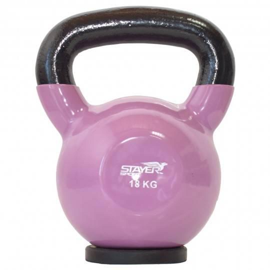 Hantla winylowa kettlebell  STAYER SPORT 18 kg z gumową podstawą- fioletowa,producent: Stayer Sport, zdjecie photo: 1 | online s