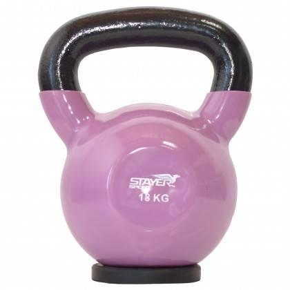 Hantla winylowa kettlebell  STAYER SPORT 18 kg z gumową podstawą- fioletowa,producent: STAYER SPORT, photo: 1