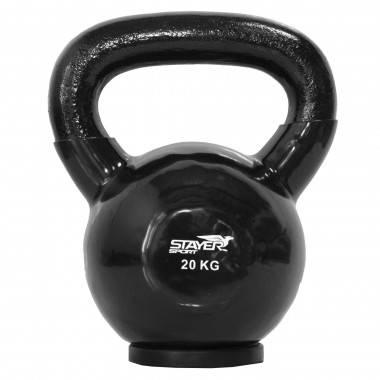 Hantla winylowa kettlebell  STAYER SPORT 20 kg z gumową podstawą- czarna,producent: Stayer Sport, zdjecie photo: 1 | online shop