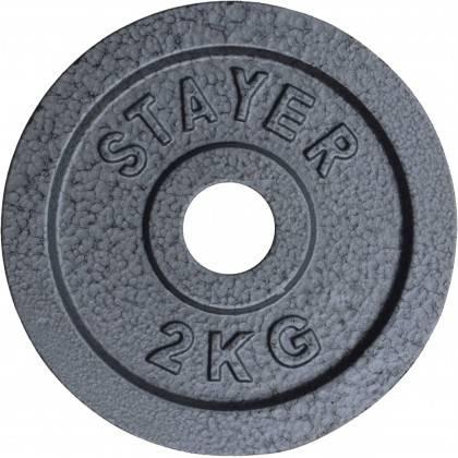 Obciążenie żeliwne 29mm STAYER SPORT STH hammertone,producent: Stayer Sport, zdjecie photo: 7 | online shop klubfitness.pl | spr