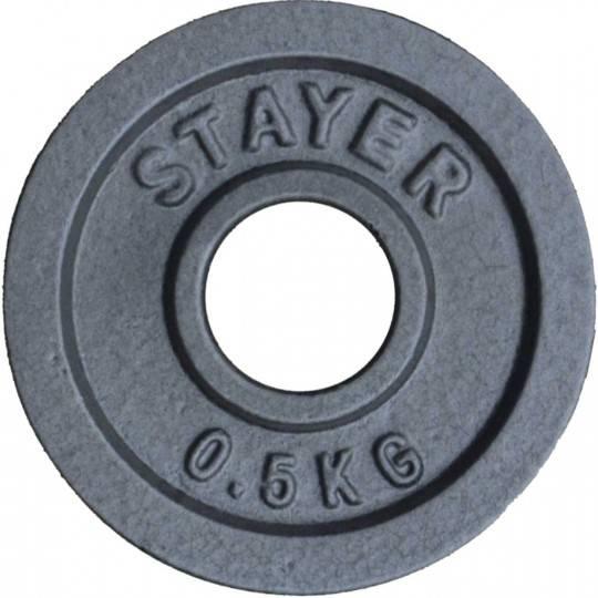 Obciążenie żeliwne 29mm STAYER SPORT STH hammertone,producent: Stayer Sport, zdjecie photo: 10 | online shop klubfitness.pl | sp