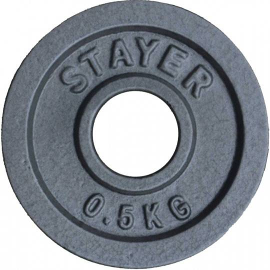 Obciążenie żeliwne hammertone Stayer Sport STH | 29mm | waga 0.5kg÷20kg,producent: Stayer Sport, zdjecie photo: 1 | online shop