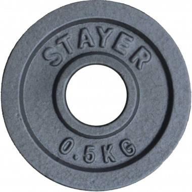 Obciążenie żeliwne hammertone Stayer Sport STH | 29mm | waga 0.5kg÷20kg Stayer Sport - 1 | klubfitness.pl