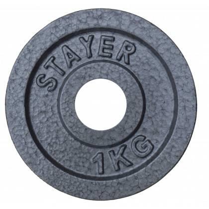 Obciążenie żeliwne 29 mm STAYER SPORT STH hammertone waga od 0.5kg do 25 kg,producent: STAYER SPORT, photo: 4