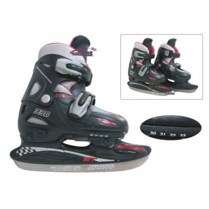Łyżwy z regulacją rozmiaru SIGNA SH336A dla dzieci Signa - 2   klubfitness.pl   sprzęt sportowy sport equipment