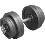 Hantla gwintowana STAYER SPORT 32kg,producent: Stayer Sport, zdjecie photo: 1 | online shop klubfitness.pl | sprzęt sportowy spo