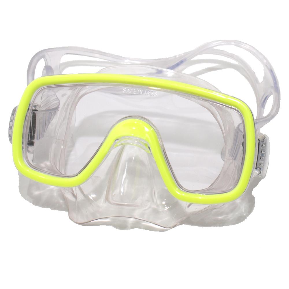Maska do nurkowania SALVAS DOMINO SILFLEX JUNIOR żółta Salvas - 1 | klubfitness.pl | sprzęt sportowy sport equipment
