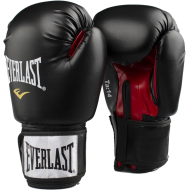 Rękawice bokserskie Everlast Ergo Foam 6000 | czarne,producent: Everlast, zdjecie photo: 2