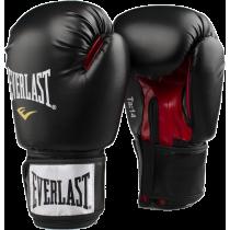 Rękawice bokserskie Everlast Ergo Foam 6000 | czarne,producent: Everlast, zdjecie photo: 2 | online shop klubfitness.pl | sprzęt