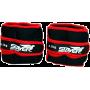 Obciążniki treningowe na rękę lub nogę Stayer Sport 2x2,5kg,producent: Stayer Sport, zdjecie photo: 1 | online shop klubfitness.