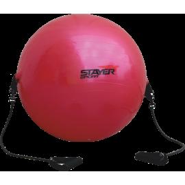 Piłka gimnastyczna z ekspanderami Stayer Sport | średnica 85cm | czerwona,producent: Stayer Sport, zdjecie photo: 1