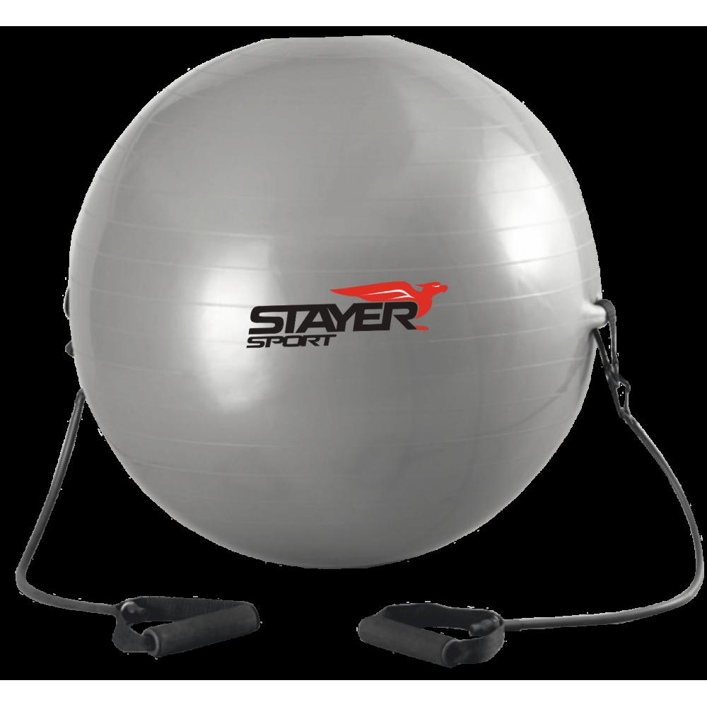 Piłka gimnastyczna z ekspanderami Stayer Sport | średnica 75cm | srebrna,producent: Stayer Sport, zdjecie photo: 1