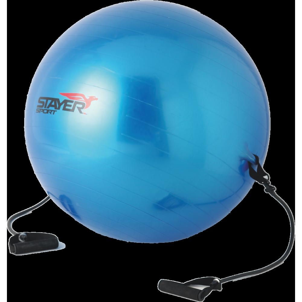 Piłka gimnastyczna z ekspanderami Stayer Sport | średnica 85cm | niebieska,producent: Stayer Sport, zdjecie photo: 1