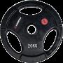 Obciążenie gumowane Insportline 20kg | 30,5mm | czarne Insportline - 1 | klubfitness.pl | sprzęt sportowy sport equipment