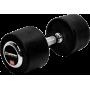 Hantla stała gumowana Insportline 25kg,producent: Insportline, zdjecie photo: 1 | online shop klubfitness.pl | sprzęt sportowy s