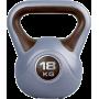Hantla winylowa kettlebell Insportline 18kg Insportline - 1 | klubfitness.pl | sprzęt sportowy sport equipment