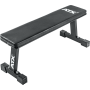 Ławka treningowa pozioma ATX® PRX-510,producent: ATX, zdjecie photo: 2 | klubfitness.pl | sprzęt sportowy sport equipment