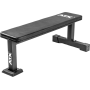 Ławka pozioma FBX-610 ATX® Flat Bench Pro ATX® - 1 | klubfitness.pl