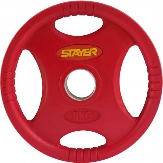 Obciążenie gumowane olimpijskie STAYER SPORT 5-0kg naturalna guma,producent: Stayer Sport, zdjecie photo: 1   online shop klubfi