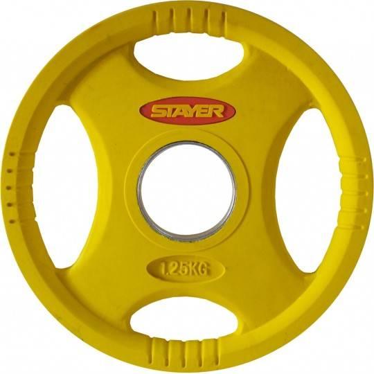 Obciążenie gumowane olimpijskie Stayer Sport 1.25kg | naturalna guma Stayer Sport - 1 | klubfitness.pl | sprzęt sportowy sport e