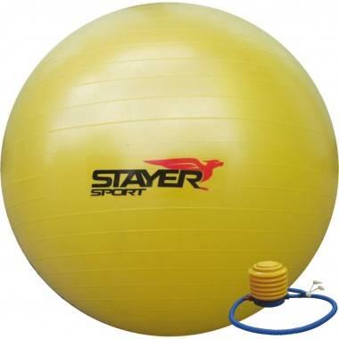 Piłka gimnastyczna gładka 85cm STAYER SPORT z pompką,producent: Stayer Sport, zdjecie photo: 1 | online shop klubfitness.pl | sp