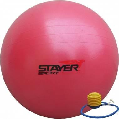 Piłka gimnastyczna gładka 85cm STAYER SPORT z pompką,producent: STAYER SPORT, photo: 2