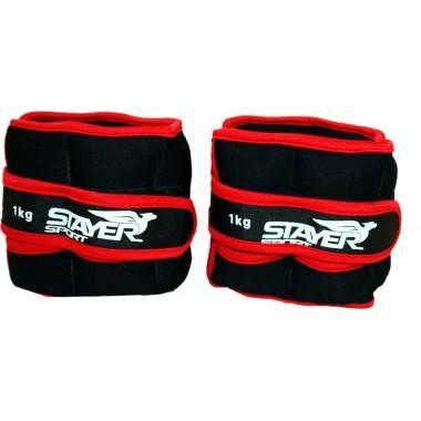 Obciążniki treningowe na rękę lub nogę STAYER SPORT zestawy różne wagi,producent: STAYER SPORT, photo: 4