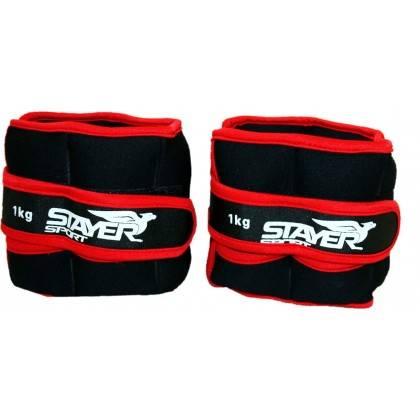 Obciążniki treningowe na rękę lub nogę Stayer Sport 2x1kg Stayer Sport - 1 | klubfitness.pl