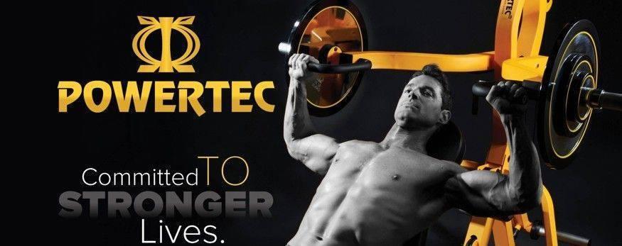Powertec | oferta sprzętu sportowego | online shop klubfitness.pl
